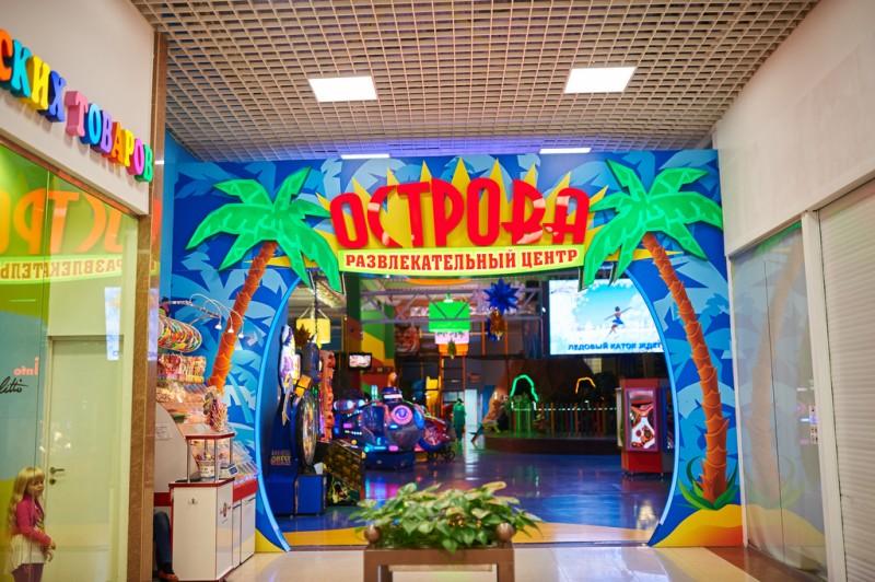 Детские игровые автоматы для развлекательных комплексов краснодар free online casino slot machine game