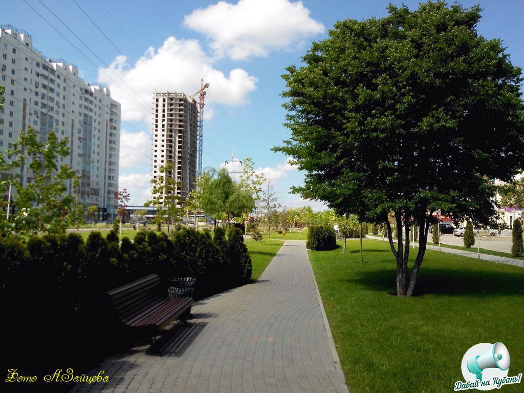 Улица Солнечная