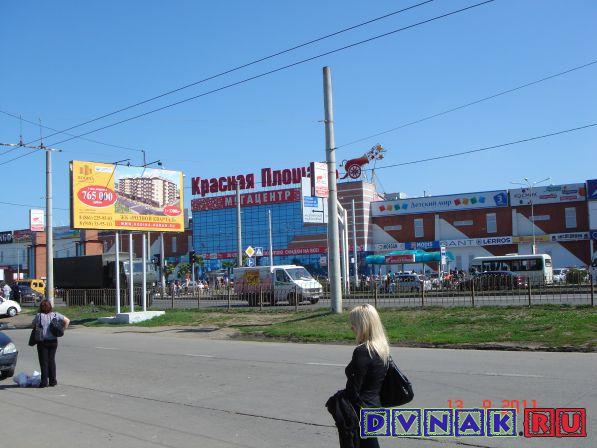 Краснодар. ТЦ Красноая Площадь