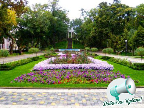 городской сад.jpg
