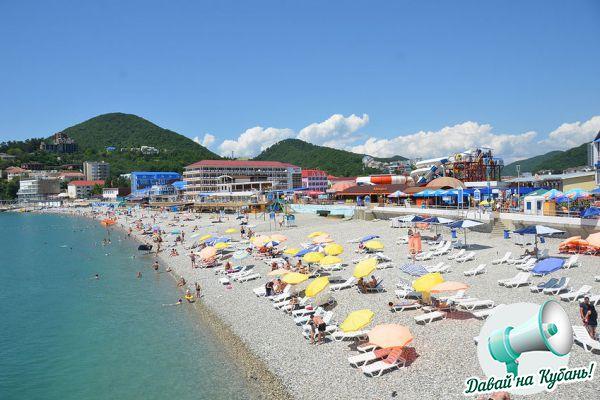пляж п.Ольгинка