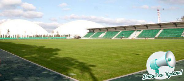 Stadium-FC-Krasnodar-2.jpg