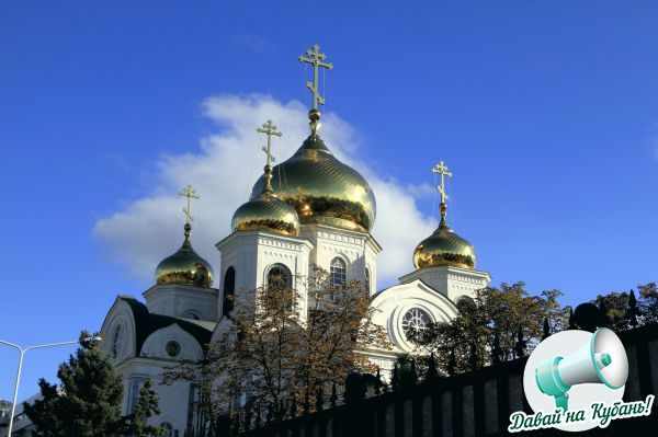 Храм Александра Невского.jpg