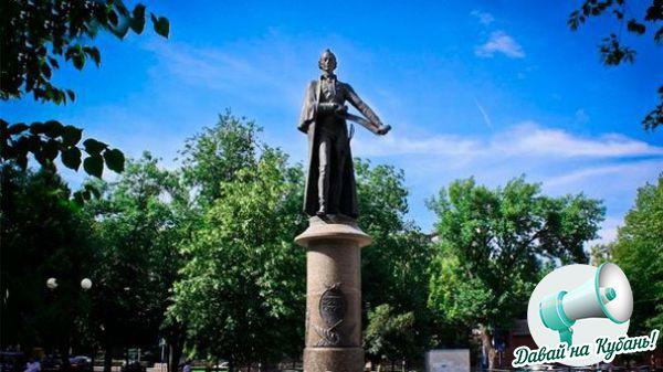 памятник_ав_суворову.jpg