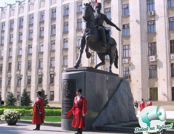 Krasnodar_kubanskoe_kazachestvo.jpg