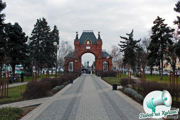 Триумфальная арка. Улица Красная